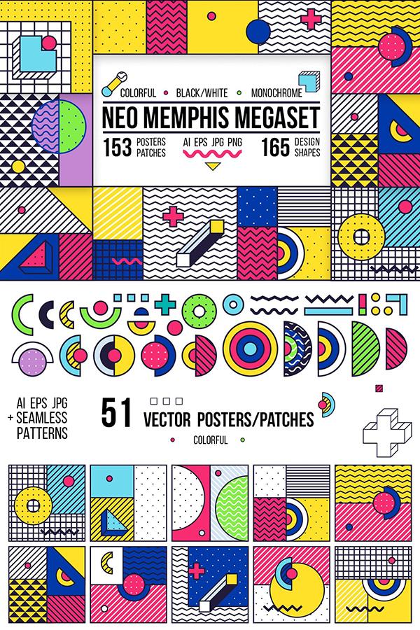 318 posters/elements MEMPHIS set!