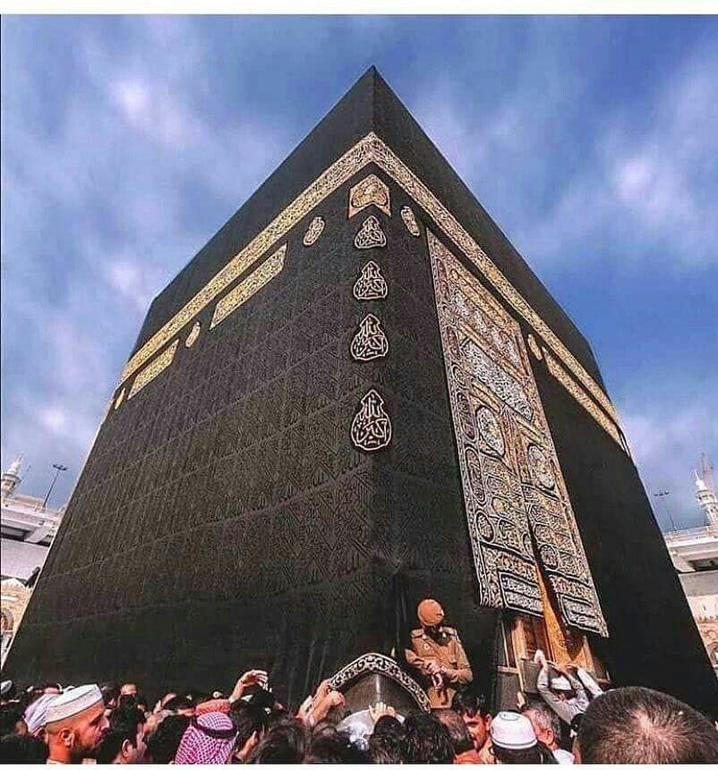 Beautiful 3d view of kaba  #islam #kaba #muslim   Bags