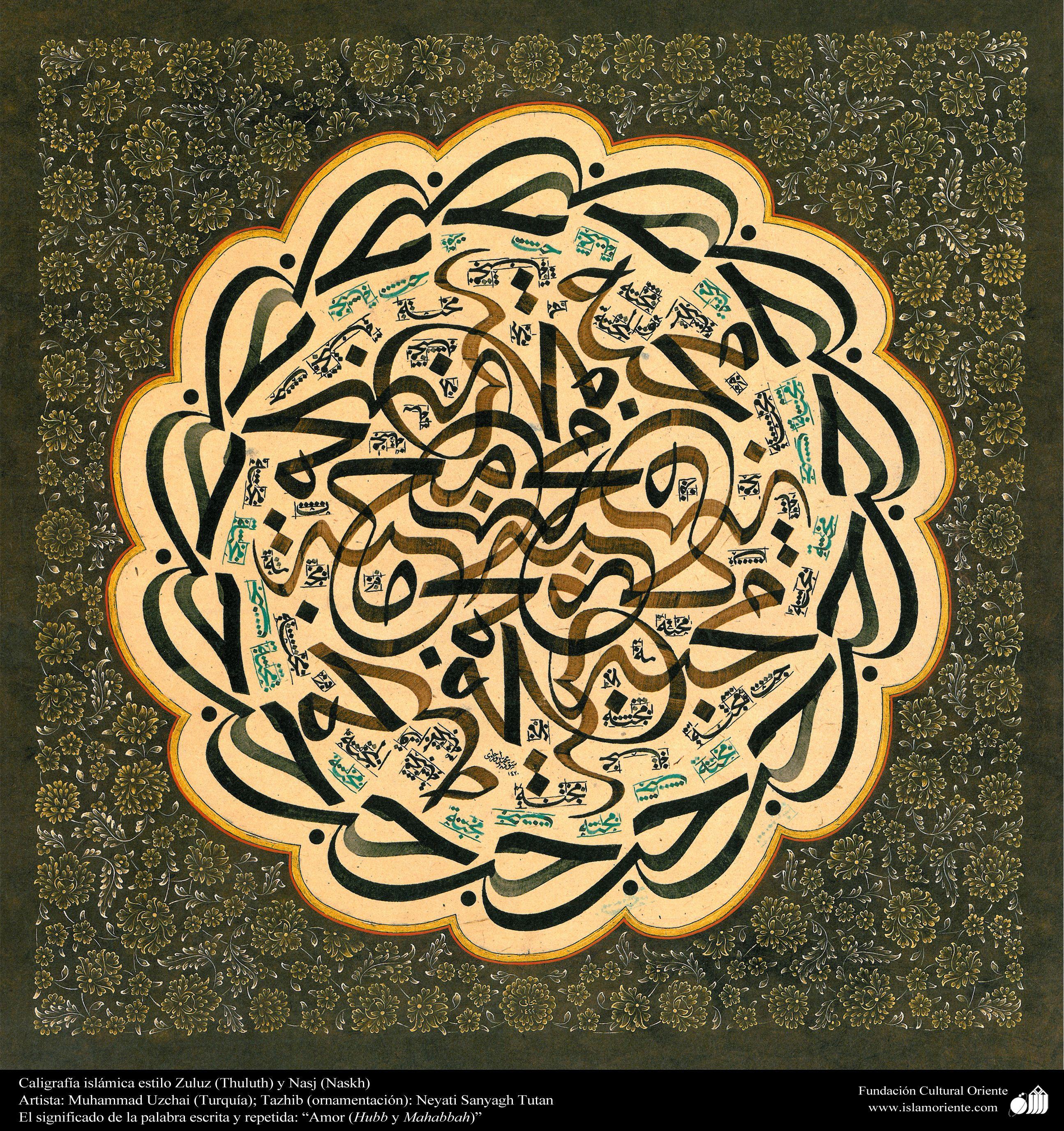 """Arte islámico-Caligrafía islámica-estilo Zuluz y Nasj- """"Amor (Hubb y ..."""
