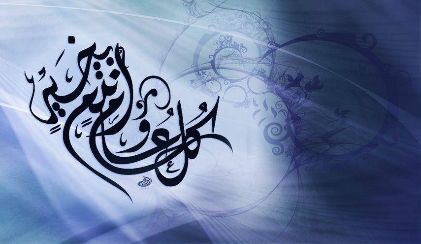 قناة الکوثر الفضائیة أجمل بطاقات معايدة عيد الفطر 2018 1439 اسلاميات الكوثر بطاقات معايدة للاهل والاصدقاء 2018 صور Calligraphy Arabic Calligraphy Arabic