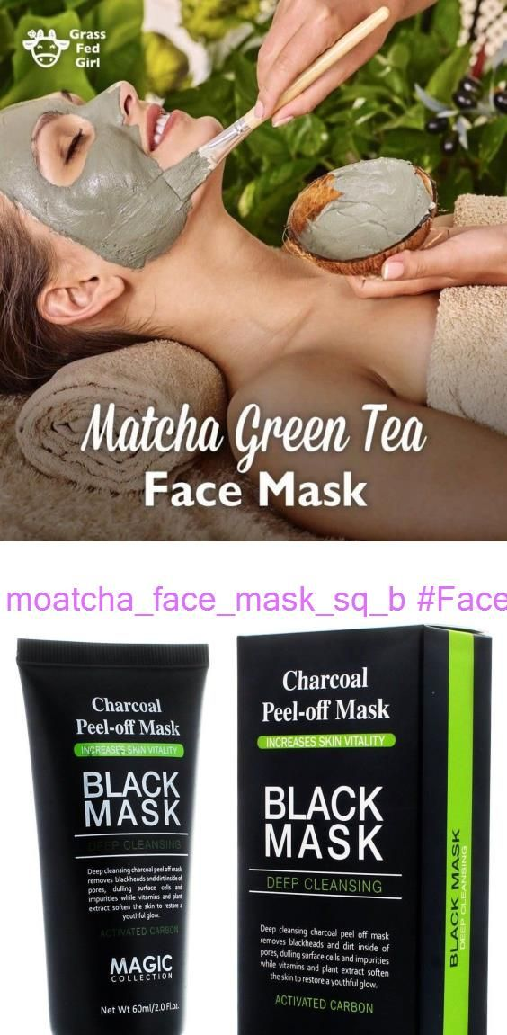 Photo of diy face mask skin care