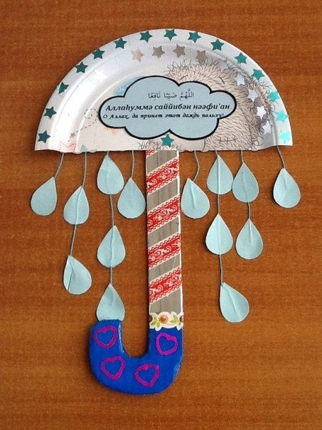 Du after rainfall craft also best okul images on pinterest preschool psychology and bricolage rh