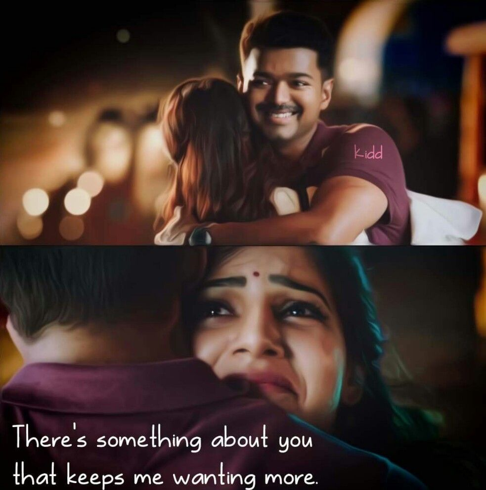 Theri Movie Love Images With Quotes: There's Something In You !
