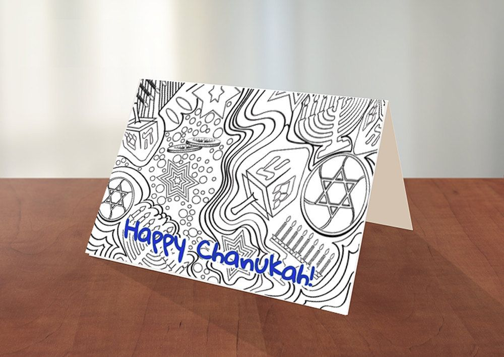 Printable Chanukah Coloring Card by GreetingsFromLisa on