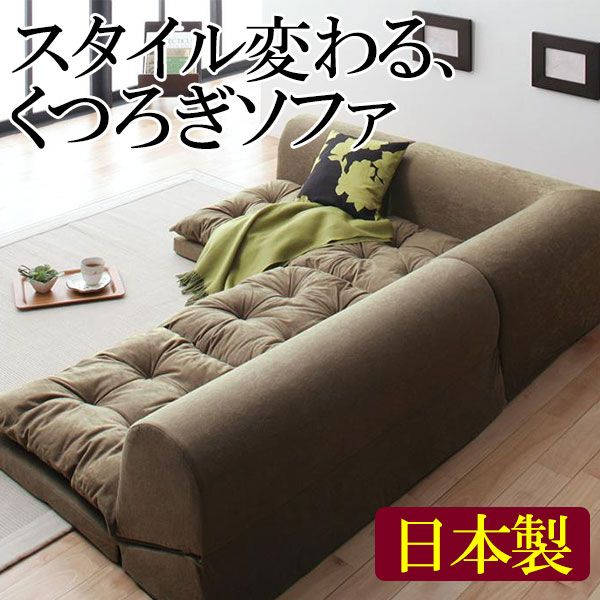arrival report view sale in a 500 yen for   corner sofa sofa fabric Roofer. arrival report view sale in a 500 yen for   corner sofa sofa