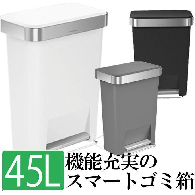 キッチン スリム ゴミ箱 キッチンゴミ箱収納アイディア25選!おしゃれスリム・隠す・DIY