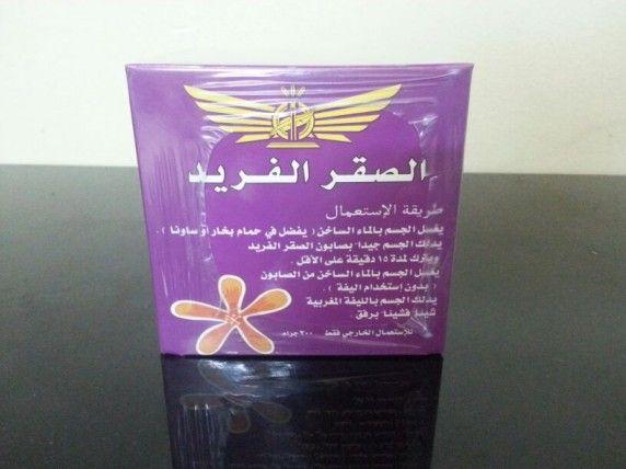 صابون مغربي الصقر الفريد يزيل الشوائب بفاعلية تامة ويساعد على استرخاء العضلات منتج مميز جدا Http Www Tajra Net Page Prdlo Book Cover Cover Books