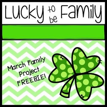 Freebie Lucky To Be Family March Project Projects Hallway