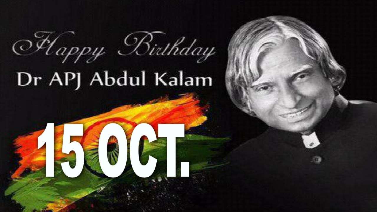 Pin By Nagamanickam On Trending News Pinterest Abdul Kalam