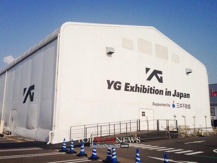 YG , 빅뱅 '3D 홀로그램' 오사카까지 확대  http://bit.ly/1nTWCTr pic.twitter.com/b0Tvqg1l9l