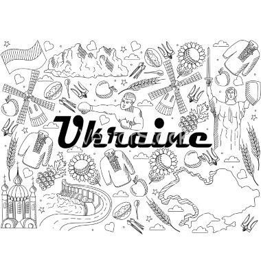 Ukraine Coloring Book Vector Coloring Books Coloring Pages Color