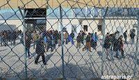 Πιερία: Καταγγελία για βιασμό στο hotspot της Χίου ερευνά ...