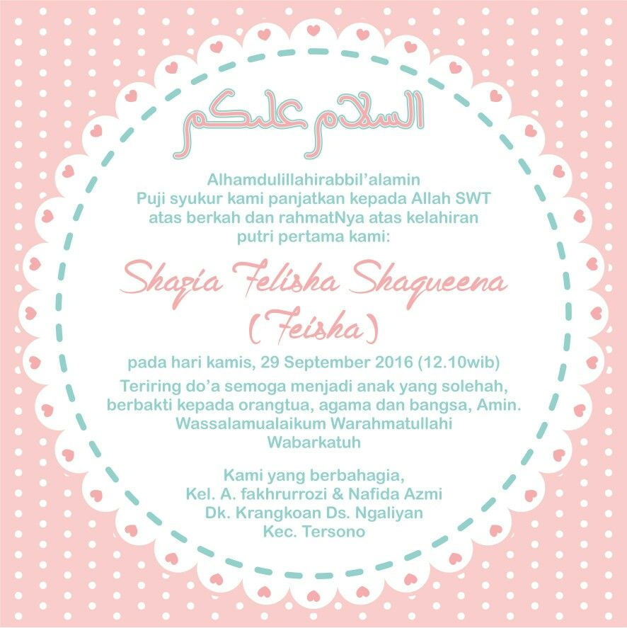 Aqiqah baby card photo layout strip pinterest baby cards and aqiqah baby card stopboris Image collections