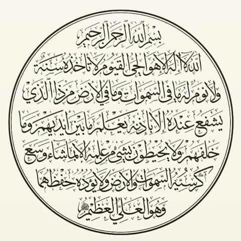 Pin de Khaled Bahnasawy en Quran Verses آيات قرآنية   Pinterest