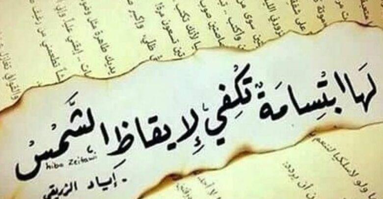 خواطر رومانسية وحب جريئة وطويلة 2020 Quotes Arabic Calligraphy Calligraphy