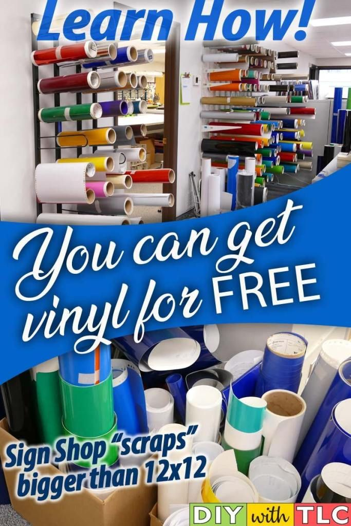 Vinyl for Cricut: Free (or Almost Free) - Tracy Lynn Crafts