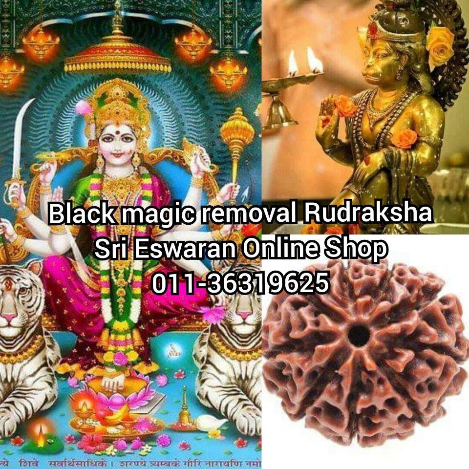 Pin By Sri Eswaran On Eswaran Remedies Poster Art Movie Posters