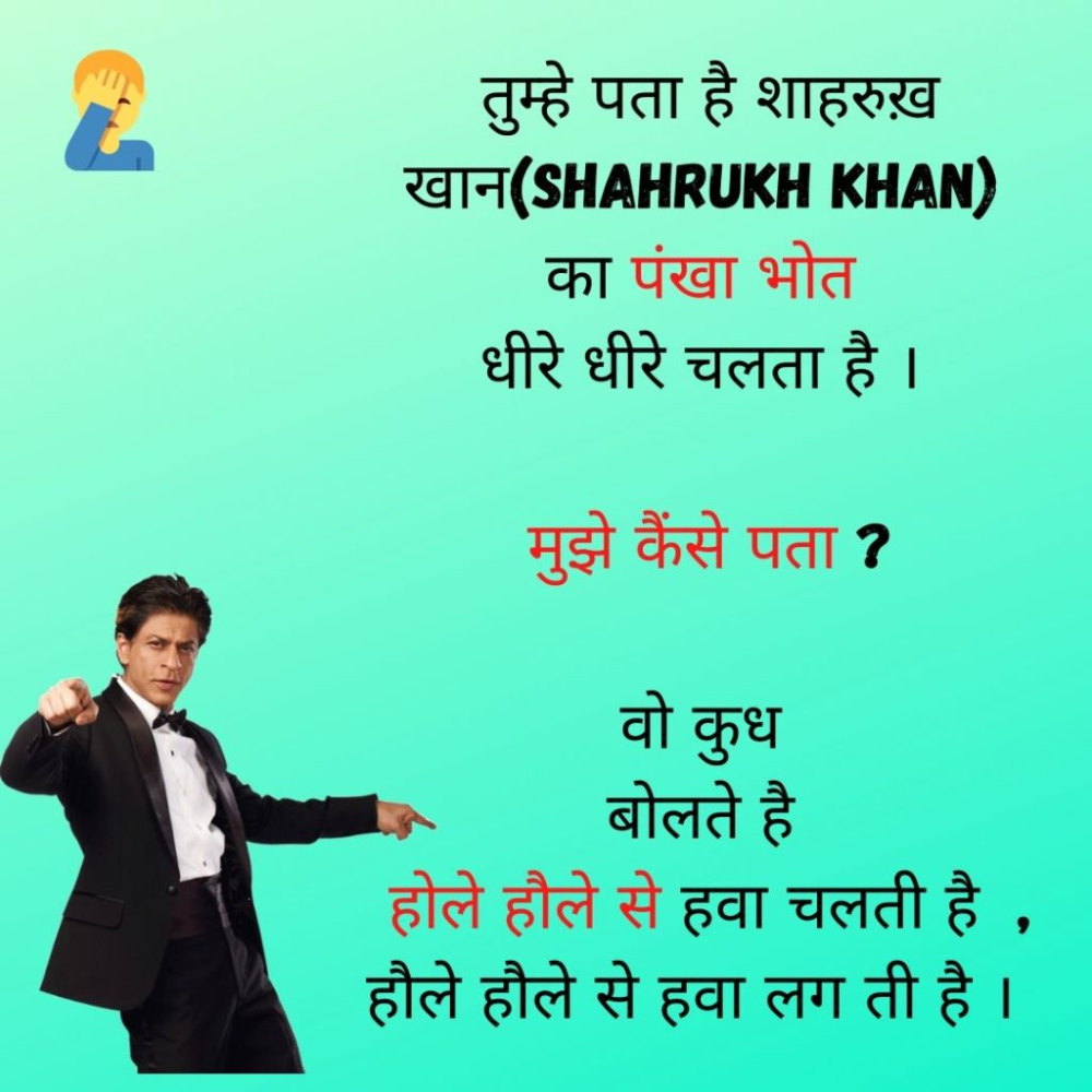 Lame Jokes In Hindi 2020 Best And Latest Lamest Jokes Ever Hindi Jokes In Hindi Lame Jokes Jokes