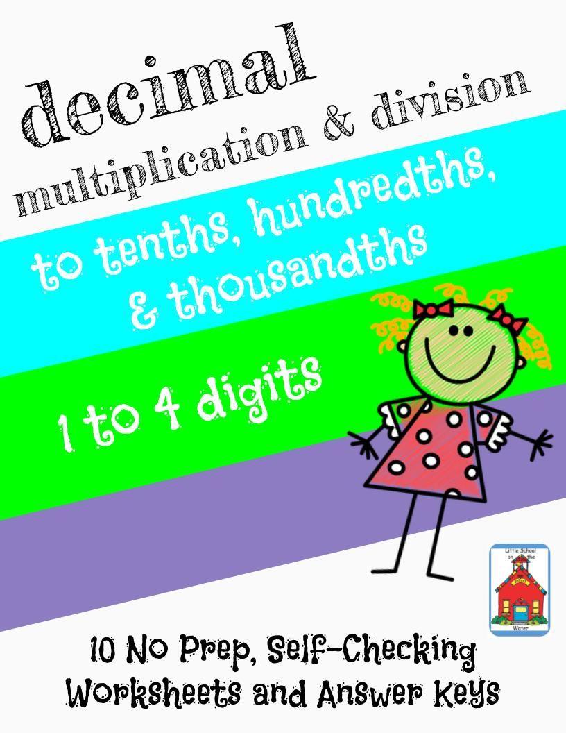 Decimal Multiplication Division Who Am I Inventor Worksheets 10 Pack Math Skills Practice Multiplication And Division Decimal Multiplication [ 1056 x 816 Pixel ]