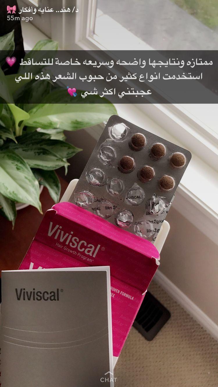 Pin By Sugar Sugar On خ ب رات Younique Skin Care Pretty Skin Care Beauty Skin Care Routine