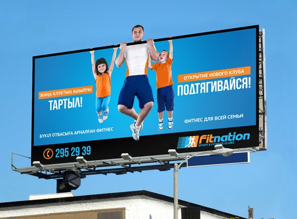 Design Advertising Billboard