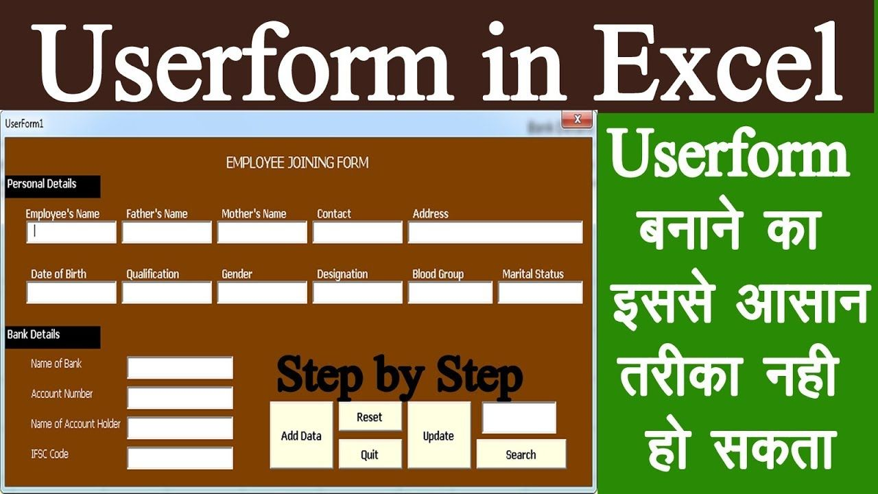 Userform in Excel in Hindi Data Add Search Update