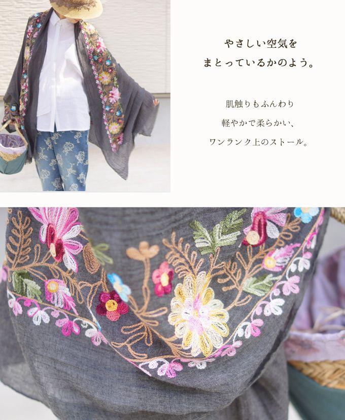 【楽天市場】【再入荷♪4月11日10時&22時より】(予約販売:7月10日-20日前後の出荷予定)(グレー)「mori」モロッコ花刺繍。大判ストール:cawaii