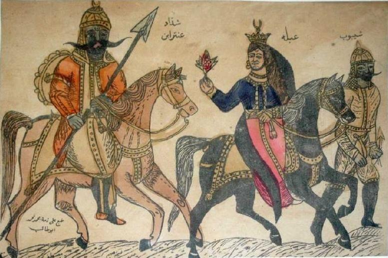 Antarah Bin Shadad From Antr Wa Abla عنترة بن شداد من قصة عنتر وعبلة Arab Culture Indigenous North Americans Ancient Civilizations