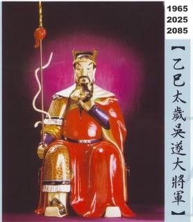 42乙巳吳遂
