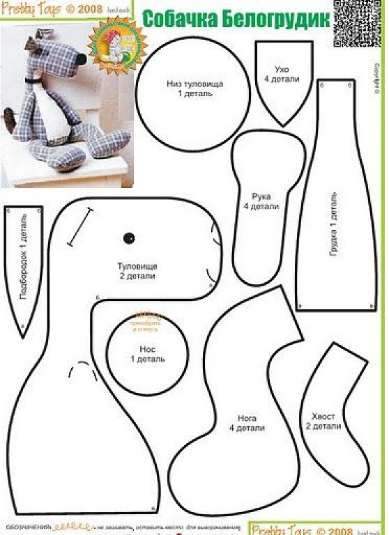 Patrones De, Patrones Telas, 12 Moldes, Paps Moldes, Moldes, Trapo, Costuras Fofuchas, Perrito, Juguetes