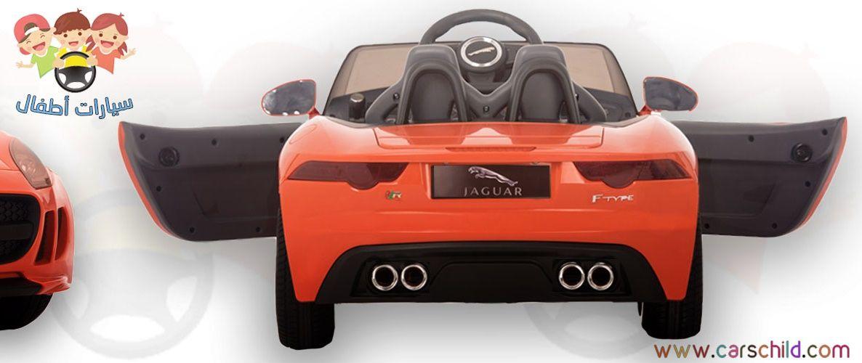 سيارات اطفال Toy Car Sports Car Car
