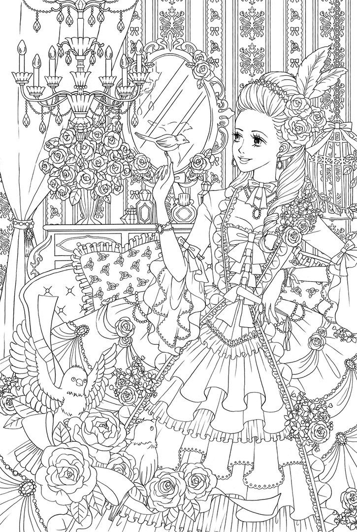 Antistress Raskraski Dlya Vzroslyh Art Terapiya Coloring Books Coloring Pages Animal Coloring Pages