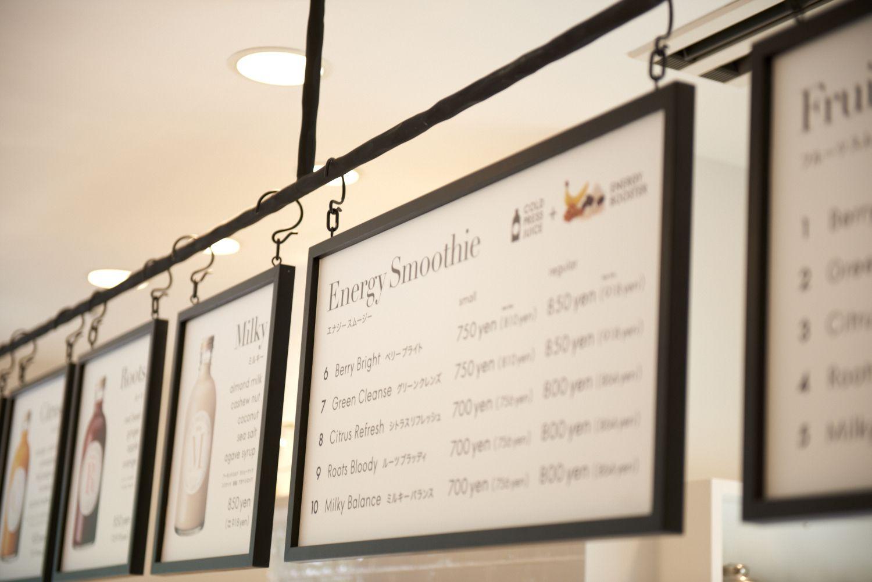 ELLE Café | Block Six Bistro | Pinterest | Cafes, Menu boards and ...