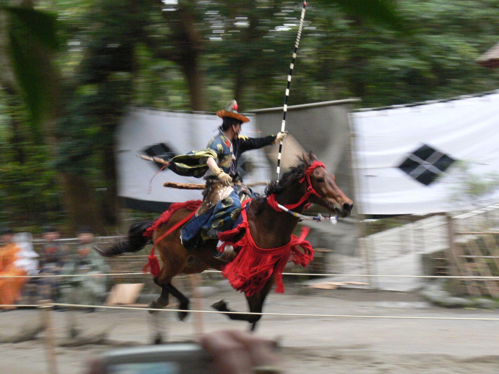 お祭りプラザ-お祭り紹介-鶴岡八幡宮の流鏑馬2