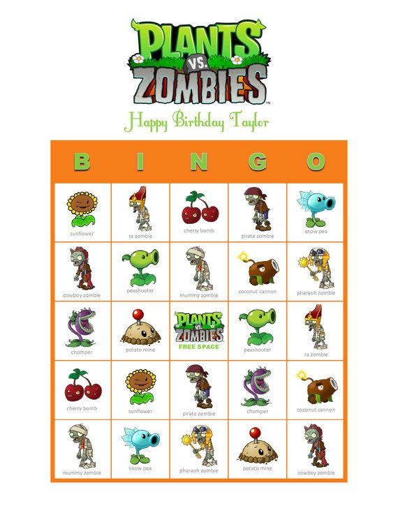 Plants Vs Zombies Personalized Birthday Party Bingo Game Cards Delivered By Email