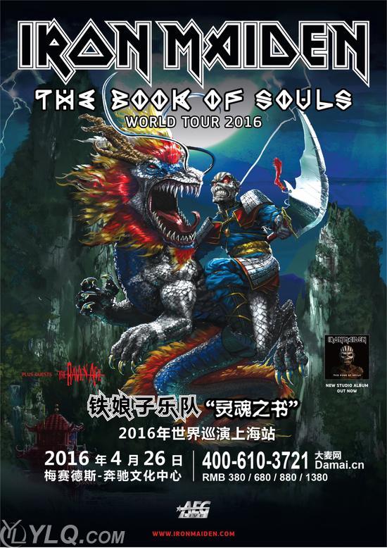 IRON MAIDEN, en tournée en Chine [Actus Métal et Rock | CAMIZTAZ ...