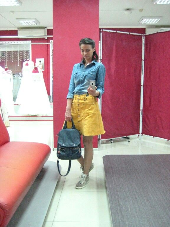 School style, cool skirt