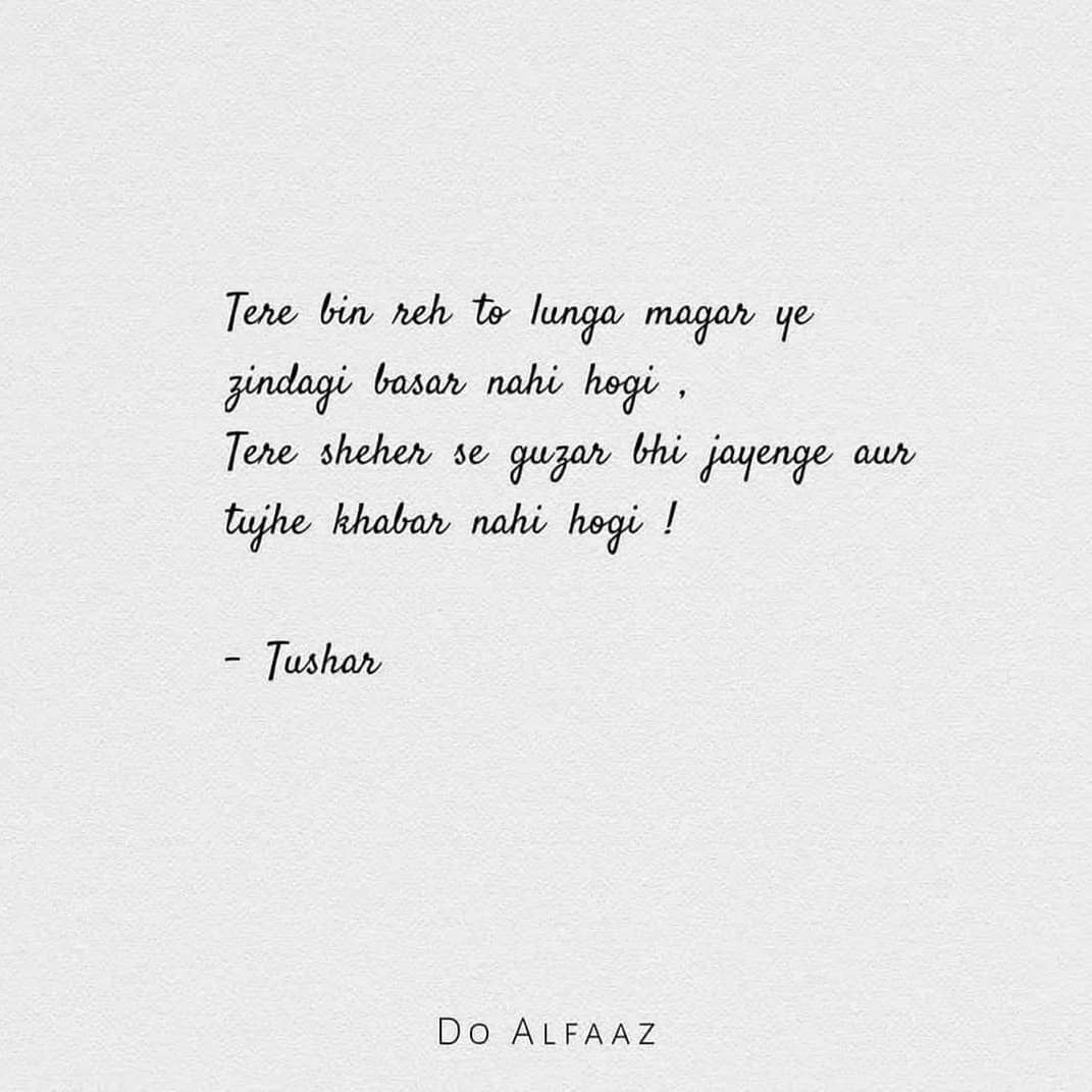 Pin By Zerera On Shayari Cute Quotes For Life Feelings Quotes Hindi Quotes