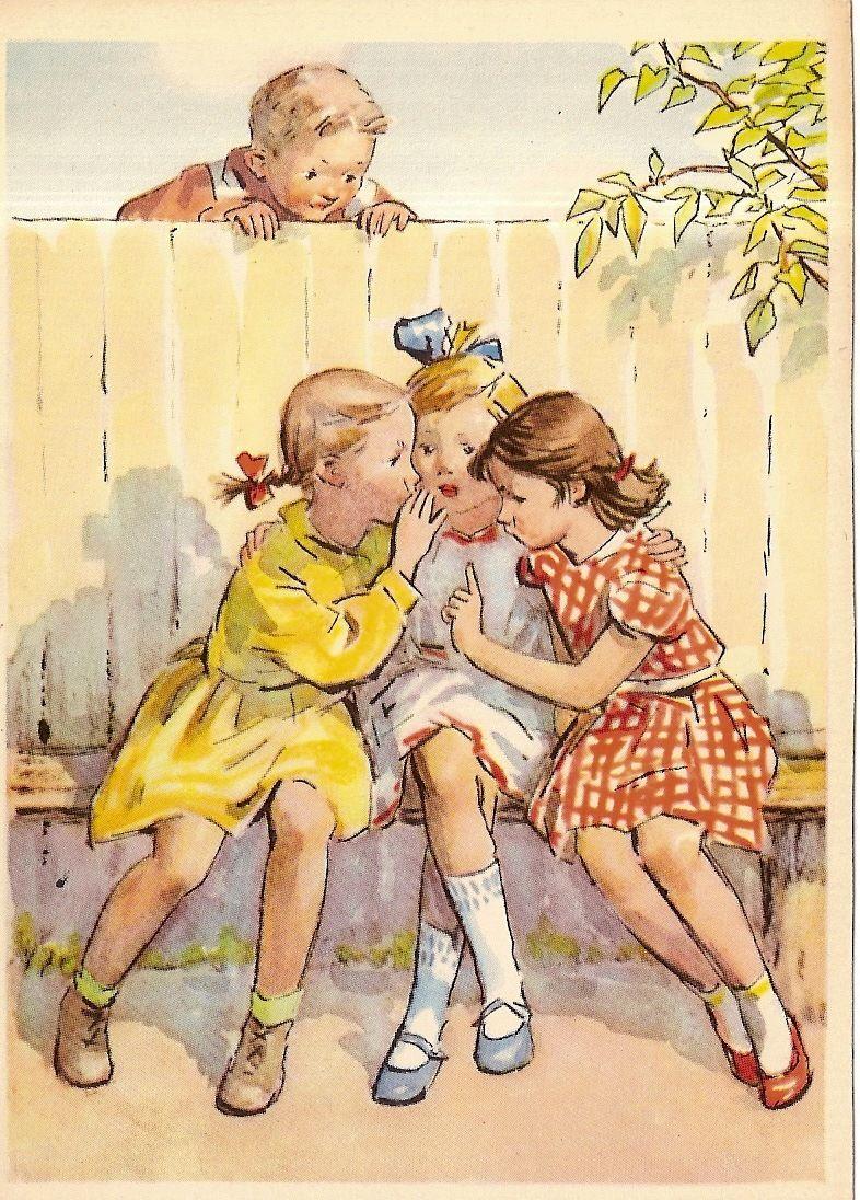 Поздравлениями смешные, советские открытки с детьми и игрушками