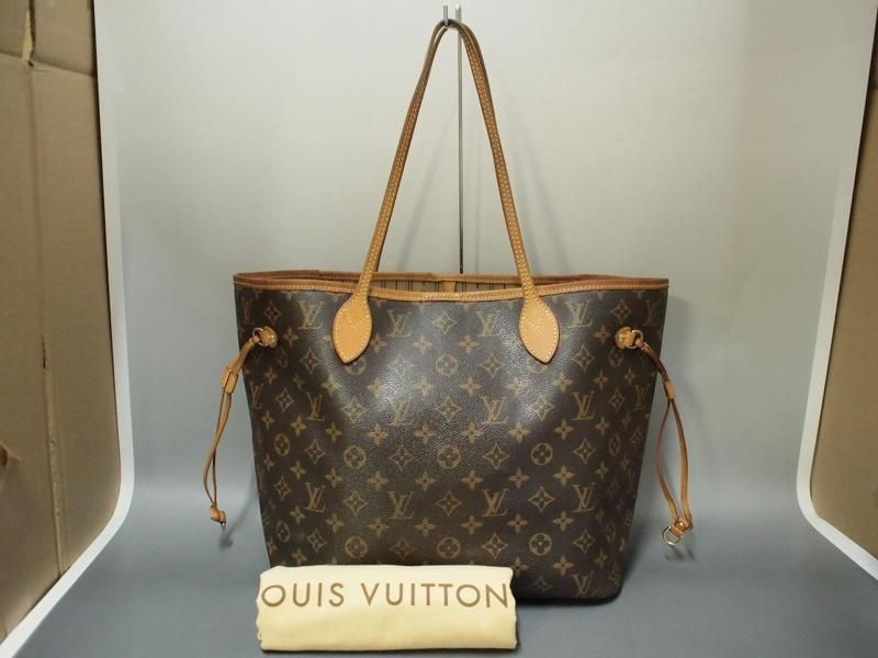 Details about AUTHENTIC LOUIS VUITTON NEVERFULL MM SHOULDER TOTE BAG ... 26f2b8388faef