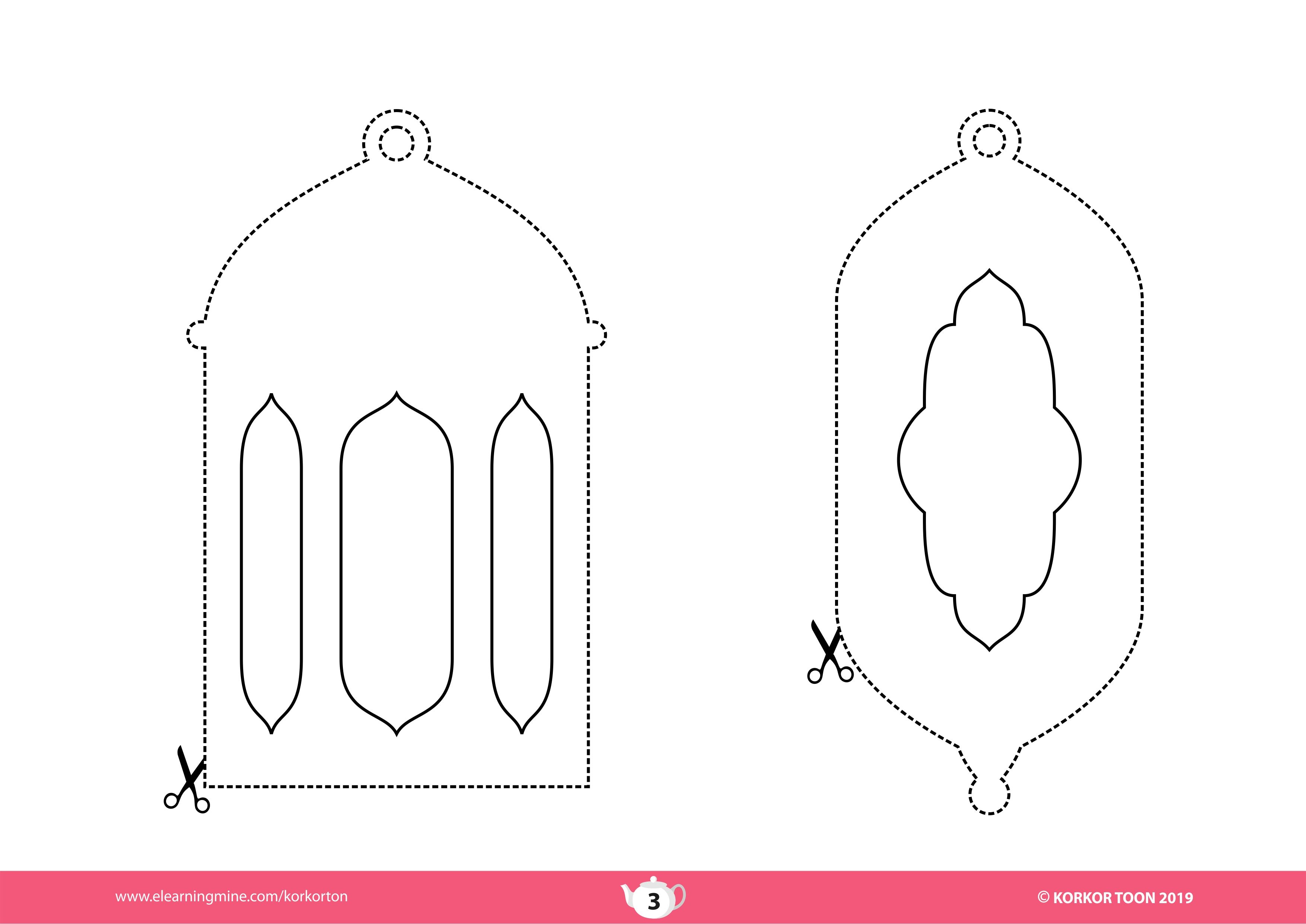 زينة رمضان جاهزة للطباعة Printable Ramadan Decoration Ramadan Decorations Ramadan Lantern Decor