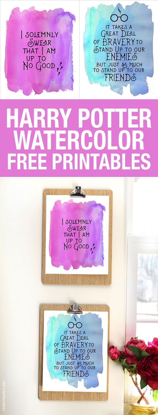 harry potter watercolor quote printables | nest for less | free
