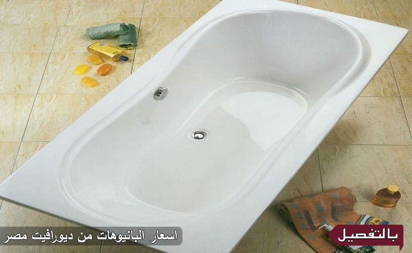 اسعار البانيوهات في مصر Bathtub Sale
