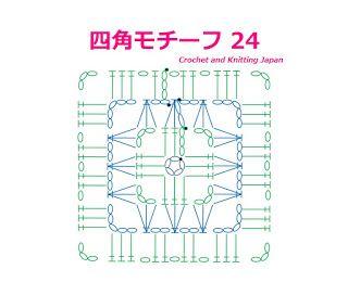 crochet japan crocht patternsochet padro pinterest crochet japan ccuart Gallery