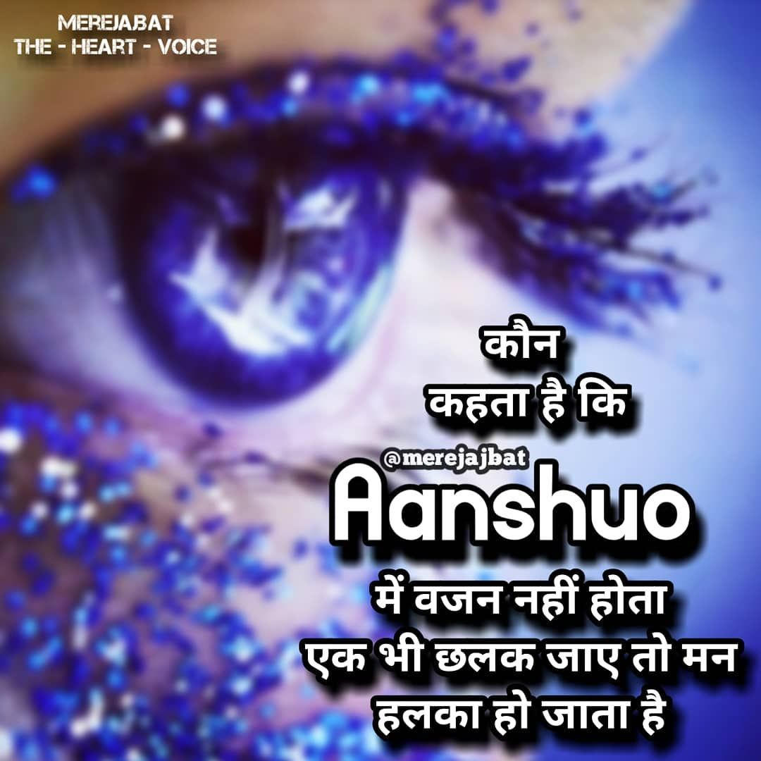 1000 Hindi Motivational Inspirational Quotes On Love Life And Pos In 2020 Inspirational Quotes Motivation Motivational Picture Quotes Inspirational Quotes About Love