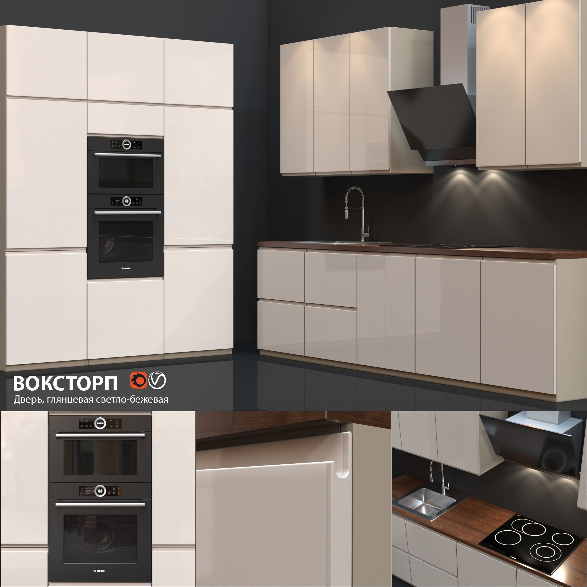 Kitchen 3d Model In 2020 Kitchen 3d Model Modern Kitchen Interiors Kitchen Interior