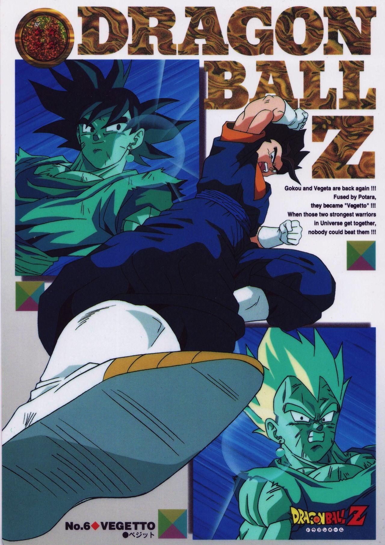 "jinzuhikari: "" Vegetto Goku/Vegeta fusion : Vintage Jumbo Carddass by Bandai…"