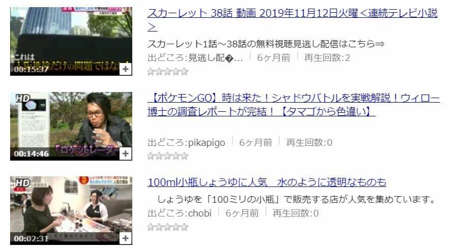 無料有 映画 来る のフル動画を視聴できる配信サイトは pandoraやdailymotionで見れる 海外映画ドラマ情報局 映画 動画 ドラマ映画