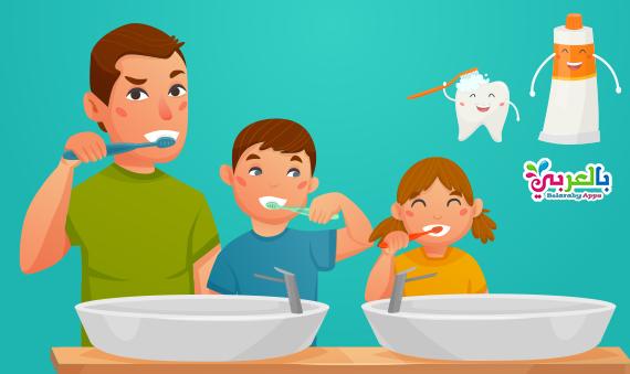 افكار عن صحة الفم والأسنان للاطفال أنشطة العناية بالاسنان Art Family Guy Character