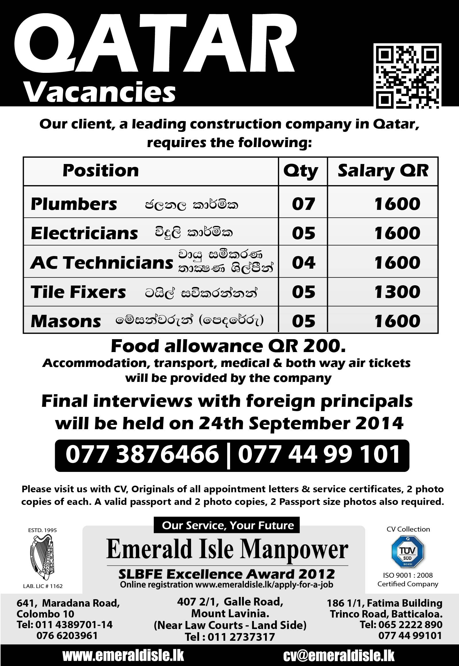 New Vacancies From Qatar Ac Technician Plumber Construction Company